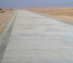 Транш 3 Дженгиз Иншаат (км.162-260)