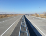 KCC Tranche 1 Guard Rails